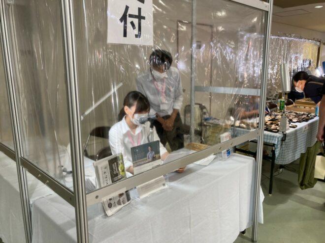 鉱石イベント運営