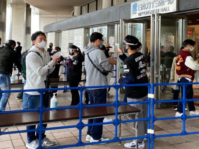 総合格闘技大会