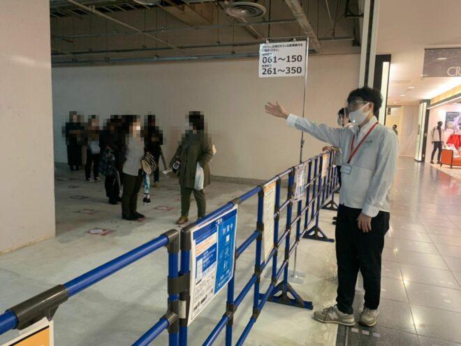 アニメ展示会イベント
